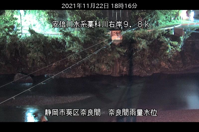 奈良間水位観測所