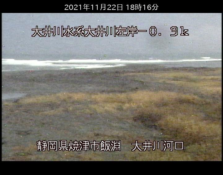 大井川左岸河口