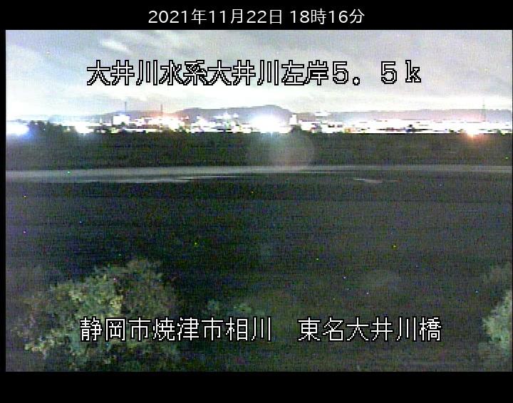 東名大井川橋