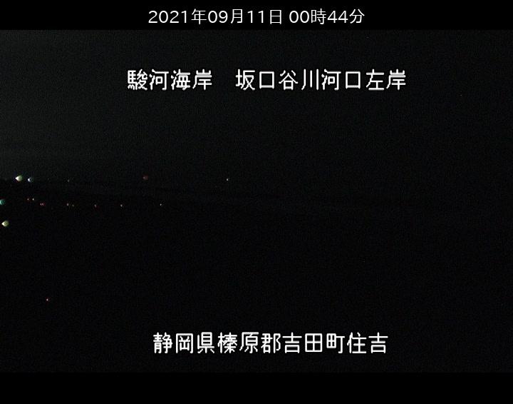 坂口谷川河口