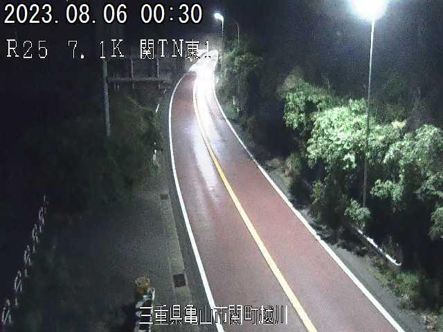 関トンネル東1
