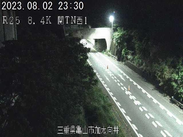 関トンネル西1