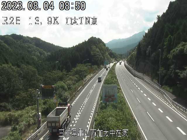 加太トンネル東