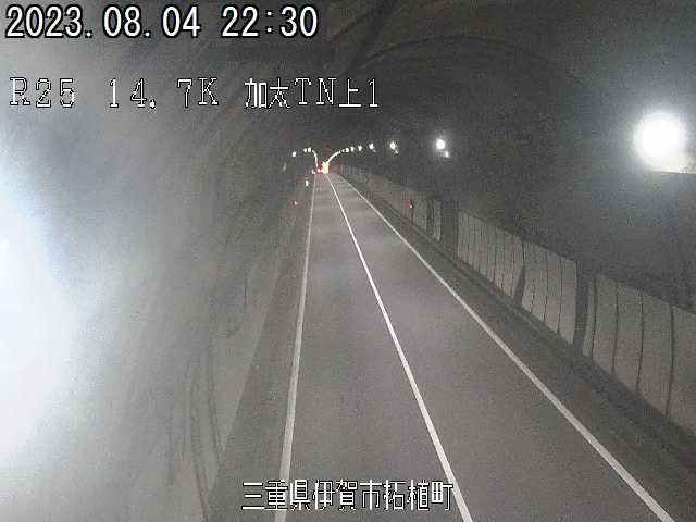 加太トンネル上り