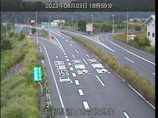 飯田山本ICライブカメラ