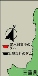宇連 ダム 貯水 率 リアルタイム
