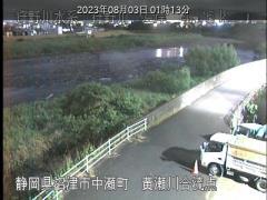 黄瀬川合流点