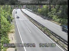 沢地川橋 118.5KP