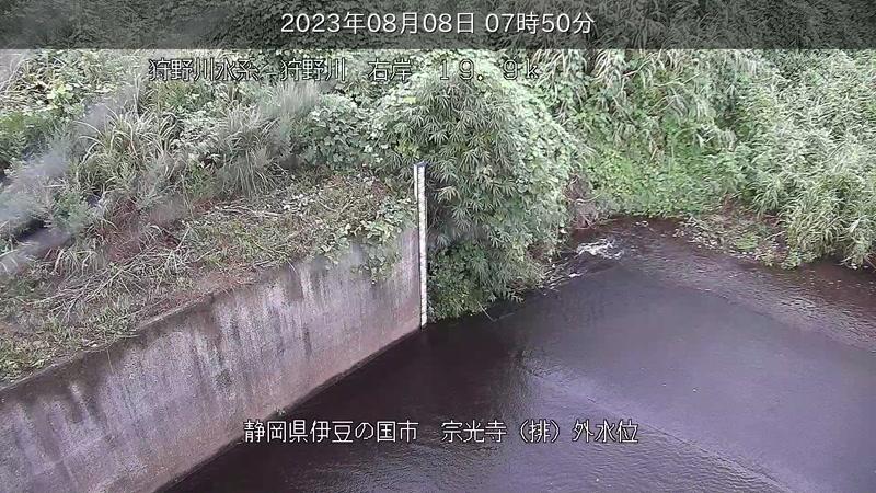 宗光寺排水機場