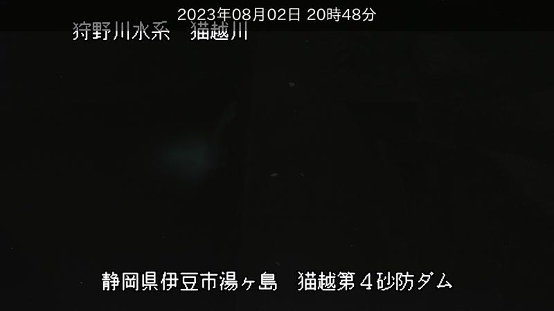 リアルタイム防災情報/ライブカメラ「狩野川砂防」