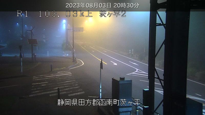 リアルタイム防災情報/ライブカメラ「国道1号箱根」