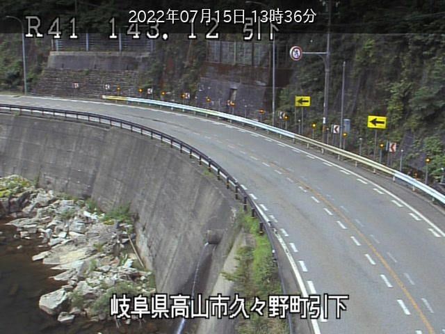 国道41号[高山市久々野町地内 引下]ライブカメラ