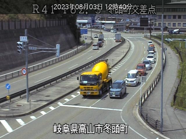 国道41号[高山市地内 冬頭]ライブカメラ