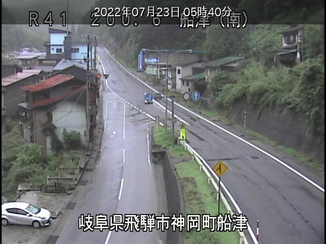 国道41号[飛騨市神岡町地内 船津(南)]ライブカメラ