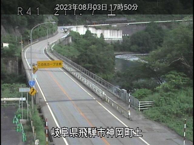 国道41号[飛騨市神岡町地内 土]ライブカメラ