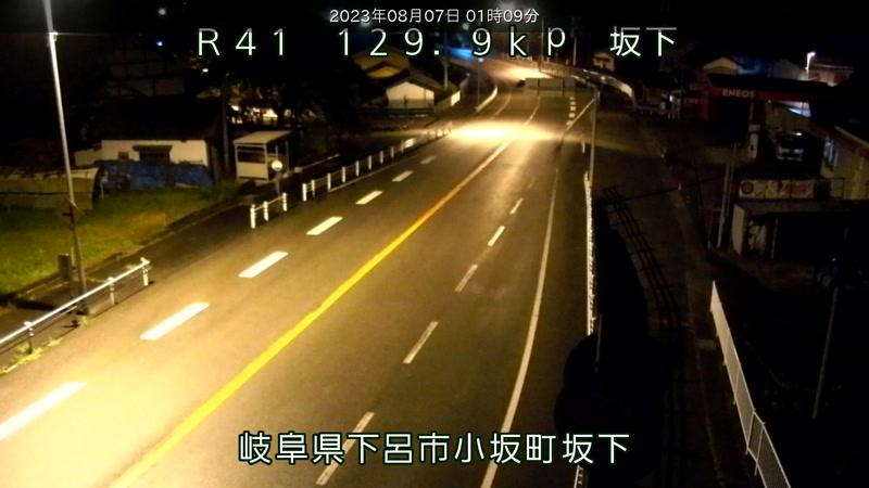 国道41号[下呂市小坂町地内 坂下]ライブカメラ