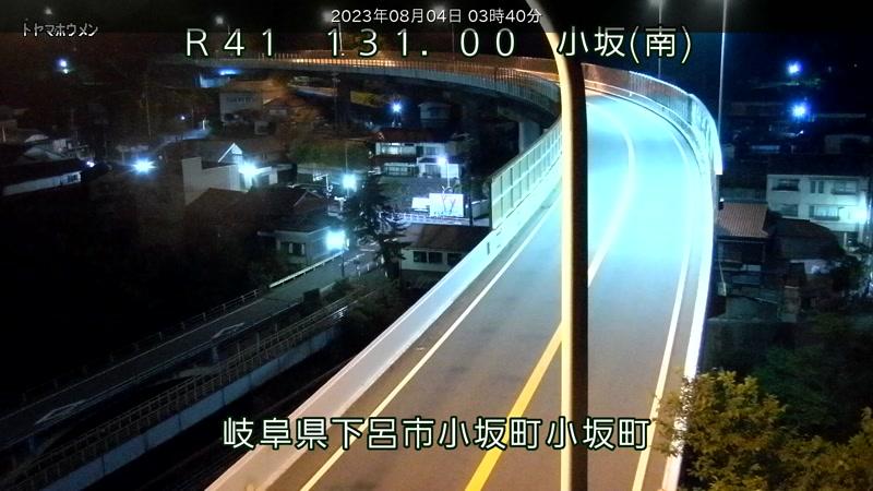国道41号[下呂市小坂町地内 小坂(南)]ライブカメラ